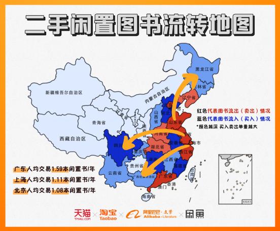 阿里发布2018中国人读书报告:广东读书人口占